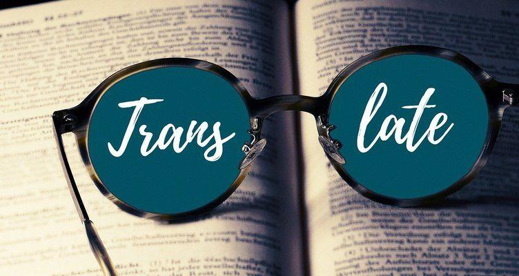Писмен превод за всякакъв вид цели от преводаческа агенция